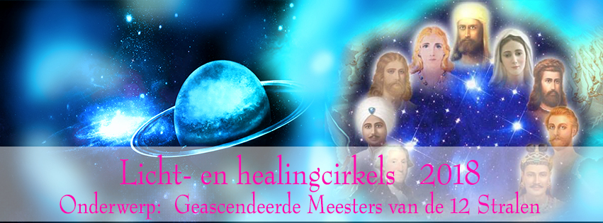 Ascended-Masters-2018a